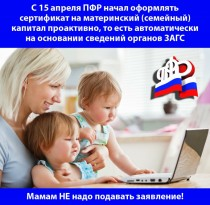 msk_pro_20.jpg